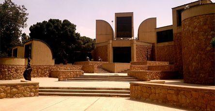 تحلیل معماری موزه هنرهای معاصر
