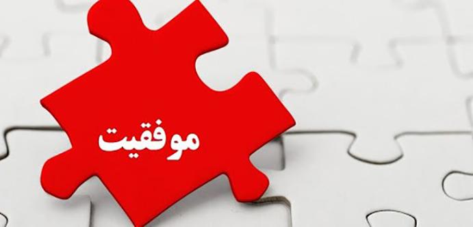نقش مدیر پروژه در موفقیت پروژهها